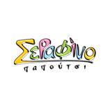Serafino Shoes